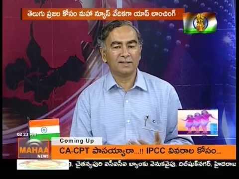 Rajiv Uttamchandani Launches HER Rescue Application