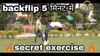 Video How to Backflip in 5 Minutes | Parveen Sharma download MP3, 3GP, MP4, WEBM, AVI, FLV November 2018