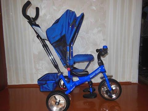 Детский транспорт.Трехколесный велосипед Smart Trike A22B - обзор