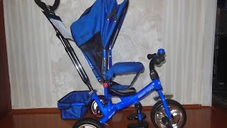 Детский транспорт.Трехколесный велосипед Smart trike A22B - обзор(Вы можете оказать помощь в развитии канала (Донат): Яндекс-Деньги https://money.yandex.ru/to/410013992083955 Велосипед с ручко..., 2016-03-05T15:17:33.000Z)