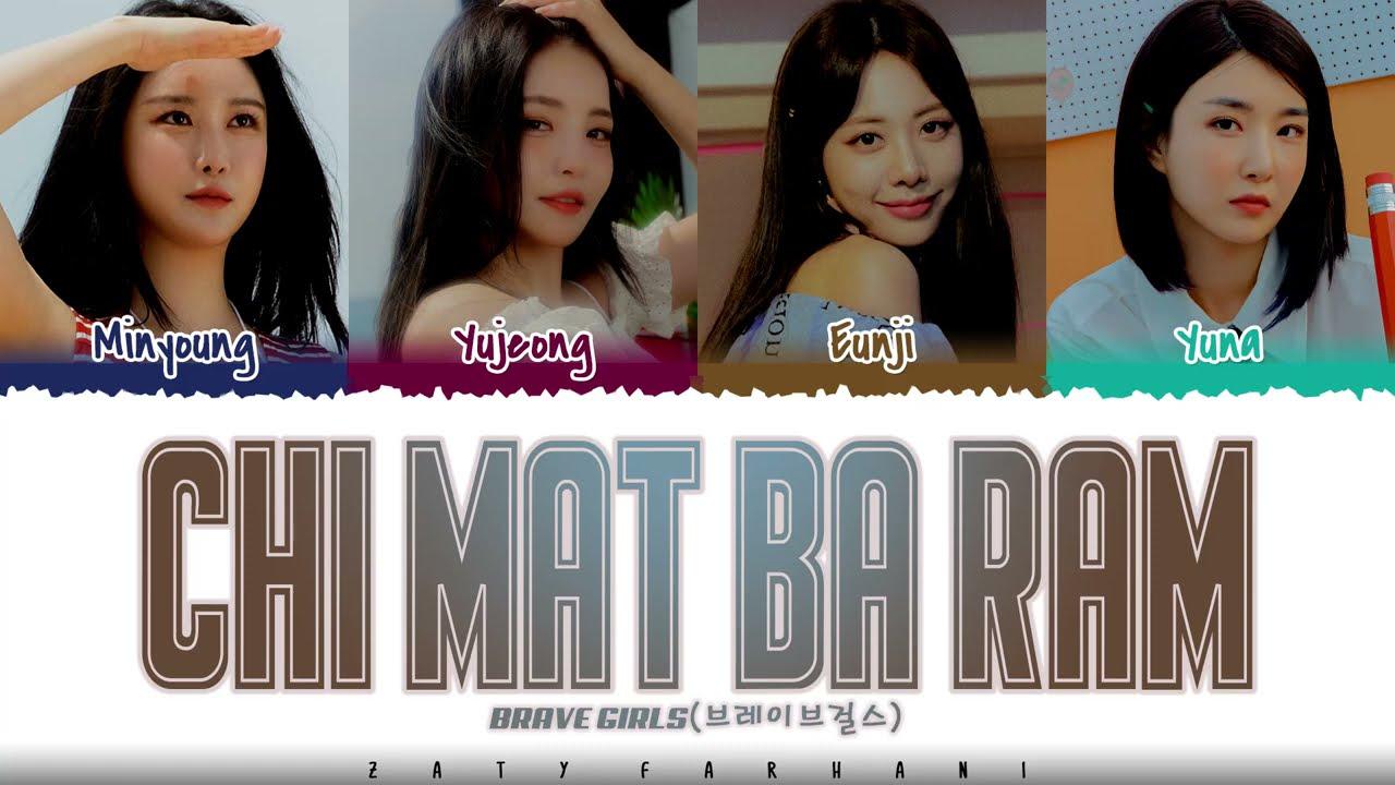 Brave Girls - 'CHI MAT BA RAM' (치맛바람) Lyrics [Color Coded_Han_Rom_Eng]