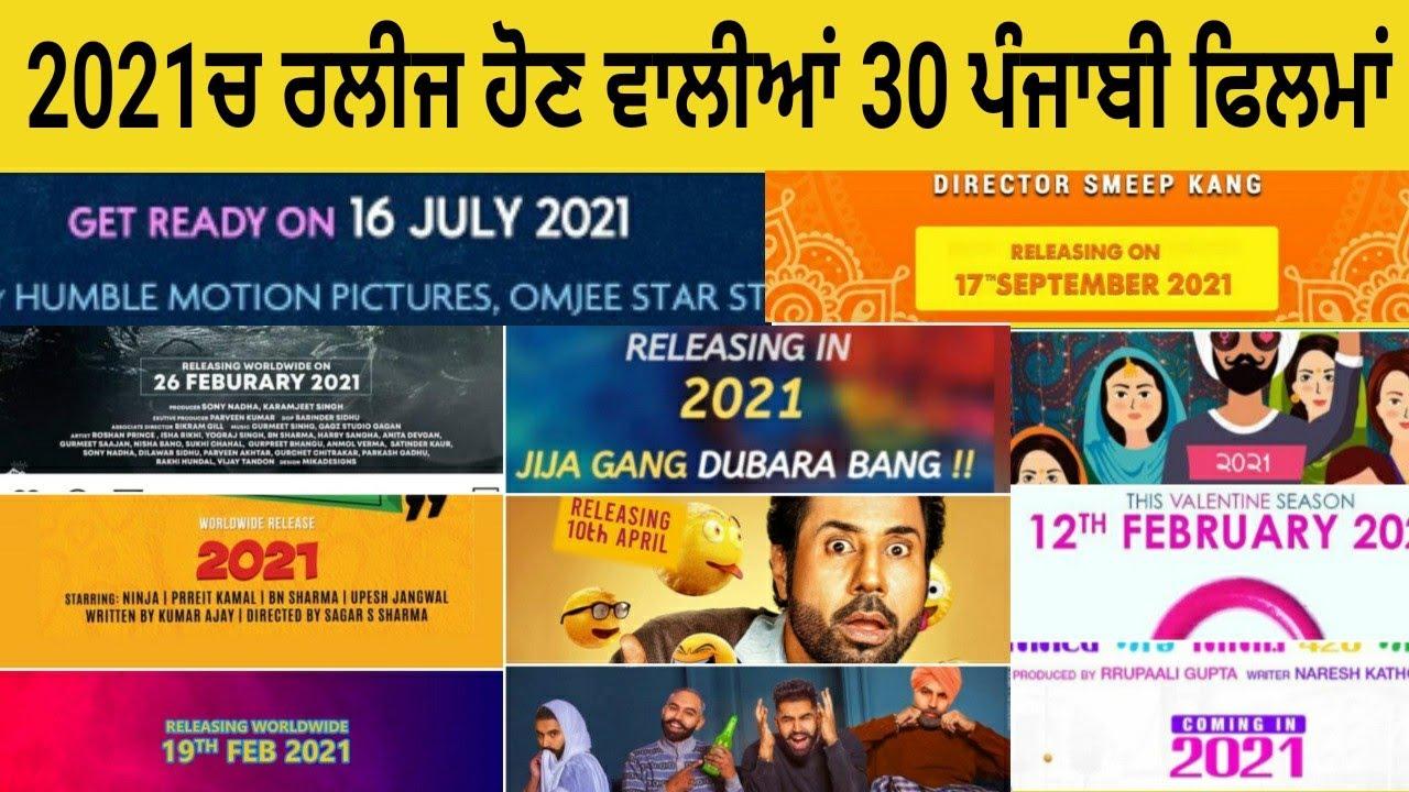 Download upcoming 30 punjabi movie 2021 || new punjabi movie 2021 update || Motivate Punjab