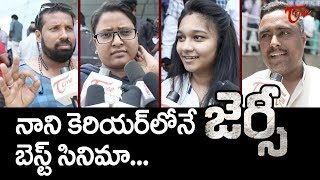 JERSEY Movie Public Talk | Nani | Shraddha Srinath | TeluguOne