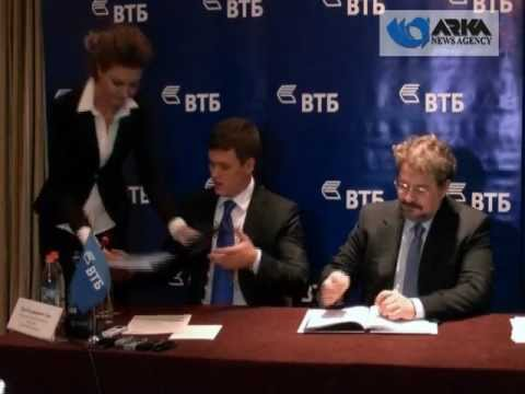 ЕАБР и ЗАО «Банк ВТБ (Армения)» подписали договор