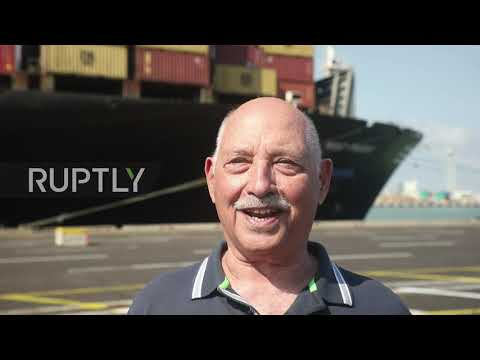 Israel: First cargo ship from UAE to Israel arrives at Haifa Port