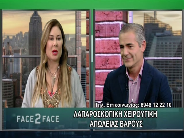 FACE TO FACE TV SHOW 480