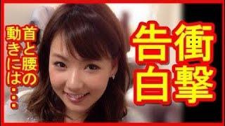 ホットニュース - 【元AKB】野呂佳代TVディレクターにガチ告白!!『首...