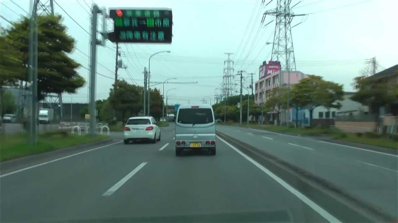 drive japan]千葉外房有料道路 ...