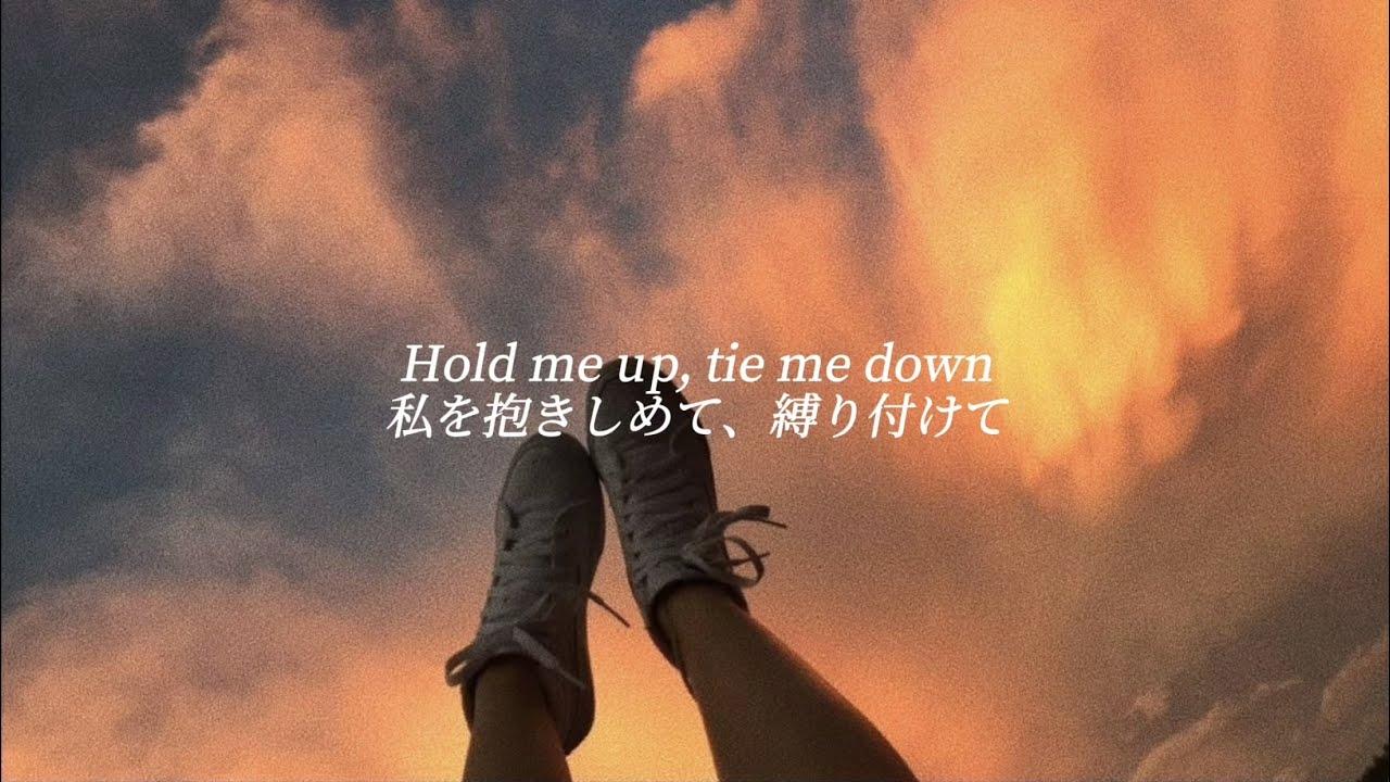 [和訳]Tie Me Down - Griffin, Elley Duhé