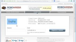 Прием платежей при помощи сервиса Robokassa(Бесплатные уроки по созданию сайта тут: ..., 2013-06-03T13:38:42.000Z)