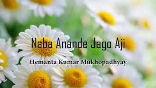 Naba Anande Jago Aji - Hemanta Kumar Mukhopadhyay