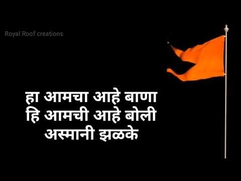Whats app status song - Hi may bhumi hi janm bhumi hi amchi   bhagva zenda song