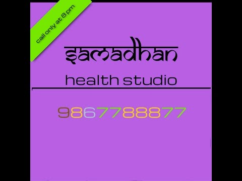 Erectile Dysfunction Best Treatment Top Sexologist in India Dr. Ashok Koparday Ex. Teaching Faculty K.E.M. & J.J. Hospital, University of Mumbai Online Consultation Samadhan Health Studio Mumbai Thane Navi Mumbai Pune Bengaluru Consultation on Phone Skype Hindi Marathi