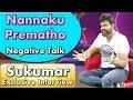 Sukumar About Nannaku Prematho Negative Talk - Nannaku Prematho Interview - Weekend Guest