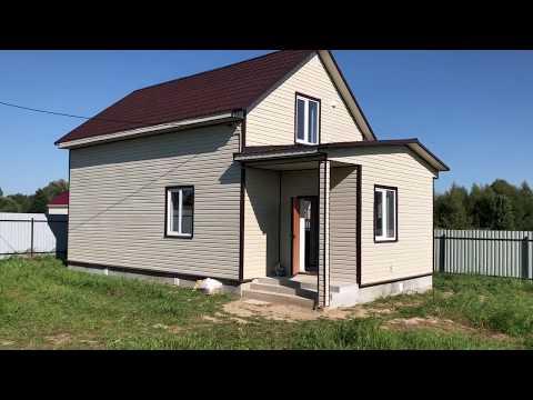 Дом в Раменском районе