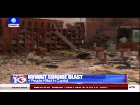 News@10: Tunisia Attack: 28 Killed In Sousse Beach 26/06/15 Pt. 4