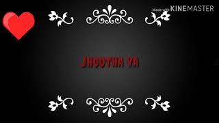 Kab se baithi hoon main intezar mein Kab se baithi hoon main intezar mein Jhootha vaada hi kar koi p