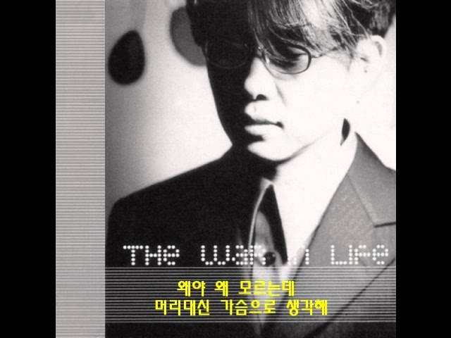 이승환-고함(6집).wmv