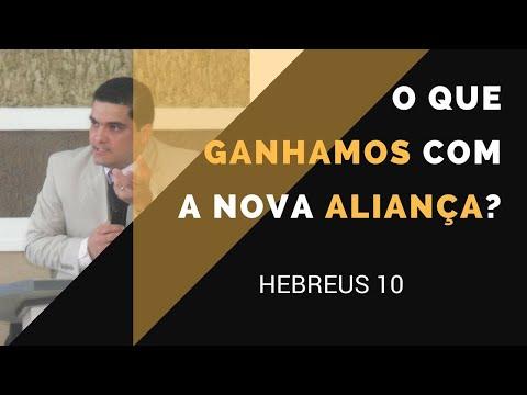 LIÇÃO 10 - DÁDIVA, PRIVILÉGIOS e RESPONSABILIDADES NA NOVA ALIANÇA - EBD - CPAD - ADULTOS