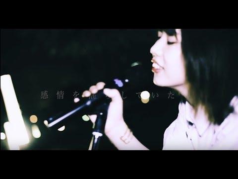 ラパンテットMV「夜に鳴る-yoruninaru-」