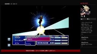 【FF7】あの名作をもう一度!!ファービーのFINAL FANTASY VII【RPG】その15