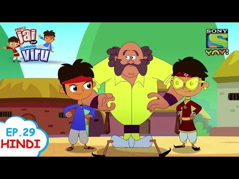 Attack By The Chashma Gang - Ep. 29 - प्रिन्स जय और दमदार वीरू (HINDI)