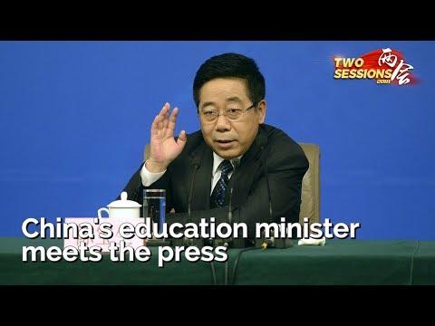 Live: China's education minister meets the press 教育部长陈宝生答记者问