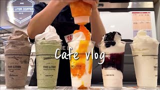 (Sub)🥤💚시원한 음료가 마구마구 땡기는 요즘💚🥤 / cafe vlog / 카페 브이로그 / 더리터 / asmr / nobgm