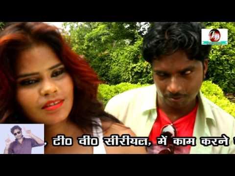 Kara kara kajra lagawa Bhojpuri Song Singer NEERAJ SARGAM Director PRABHAT GURU