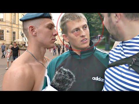 ВДВшники vs Алексей Щербаков! Настигли прямо в день ВДВ. Глухой нокаут