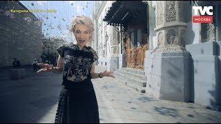 Смотреть видео Гуляем по Москве: улица Никольская онлайн