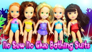 👚👙  No Sew No Glue Balloon Bathing Suits - Easy Doll Crafts