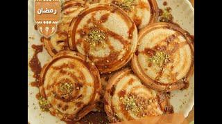 بالفيديو : طريقه عمل توست بايت بالمكسرات - مطبخ منال العالم 2015