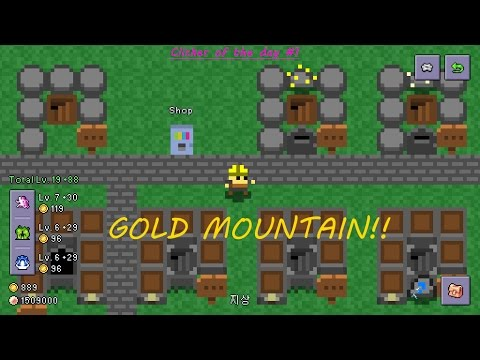 Clicker Of The Day (Gold Mountain)