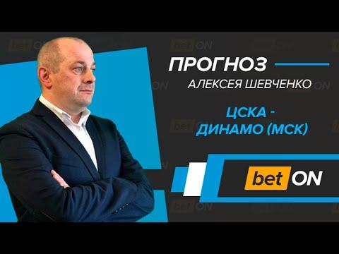 Анита азарова прогнозы на спорт прогнозы на спорт из лас-вегаса