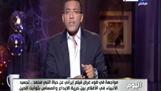 اخر النهار- «محمد رسول الله» .. الإنتاج الأضخم في السينما الإيرانية بين حرية الابداع والمساس بالدين