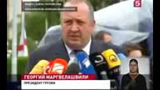 Президент Грузии прокомментировал назначение Саакашвили Новости сегодня(Все последние политические новости со всего мира! Подпишись на канал, чтобы быть в курсе последних событий...., 2015-06-03T18:33:50.000Z)