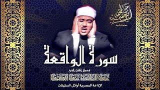 تحميل قران كريم عبد الباسط عبد الصمد mp3 مجانا