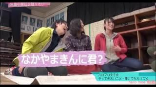腹筋に話しかける矢島舞美 ℃-ute ファンブログもやっています℃-ute EVER...