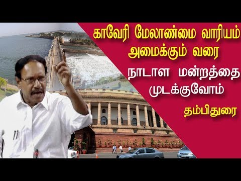 protest  til Cauvery management board is formed tamil news live, tamil live news, tamil news redpix