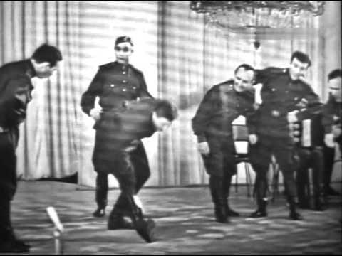 КАППСА - Солдатская пляска (1964)