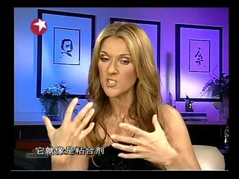 [RARE] Céline Dion - 2007 Yang Lan One on One special interview (1/3)