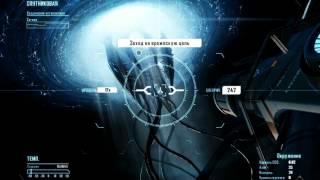 Crysis3 начало и конец