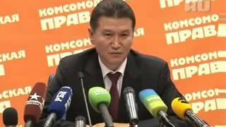 Кирсан Илюмжинов о пришельцах и мясоедении