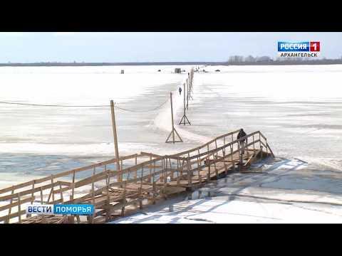 В Архангельске закрывают пешие ледовые переправы