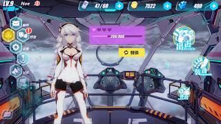 Honkai Impact (崩坏3) Gameplay Test On PC 1080p 60Fps