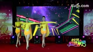 【超級星秀】3集体组合 拉丁舞