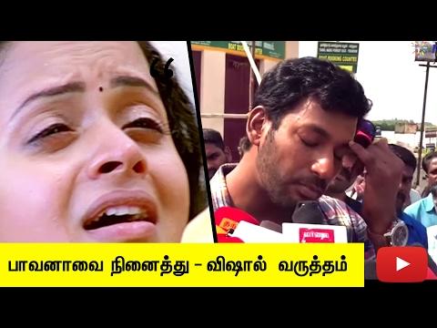 """""""Bhavana is brave - Its so Sad"""" - Vishal Feeling speech on Bhavana sex Abuse inside car"""