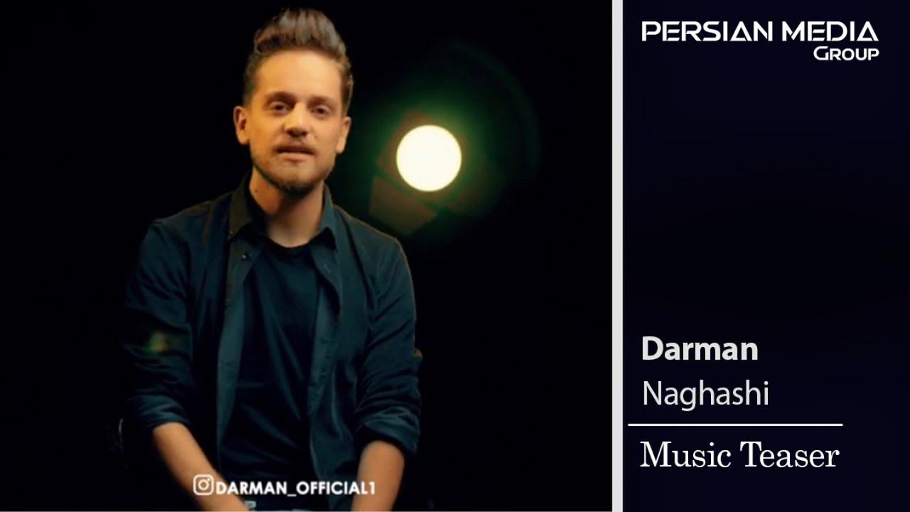 Darman - Naghashi ( دارمان - نقاشی - تیزر )