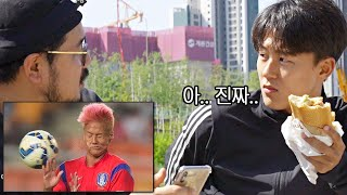 Lee Seung-woo's reaction to a meme of him getting kicked in the face | Shoot for Love